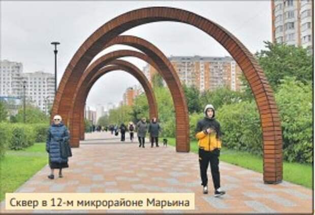 На Белореченской появилась композиция из деревянных арок