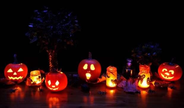 Как икогда празднуют праздник Хеллоуин