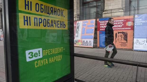 Депутат партии «Слуга народа» призывает сажать в тюрьму за диалог с Москвой