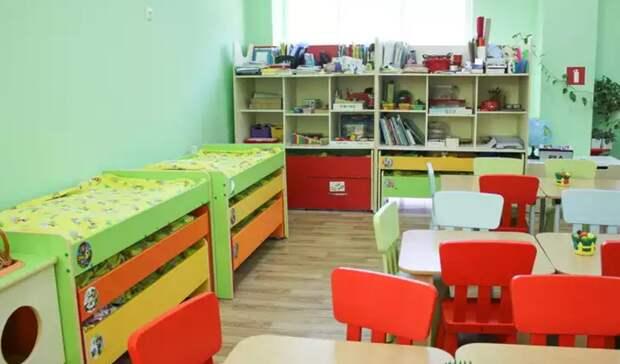 Группа для детей до1,5 года впервые появится вмуниципальном садике Екатеринбурга