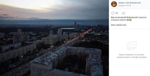Фото дня: Войковский с высоты птичьего полета