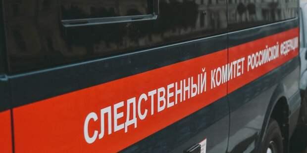 На депутата гордумы Южно-Сахалинска напали