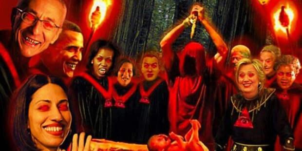 """Глобальные элиты, педофилия, сатанизм, """"кровь младенцев"""