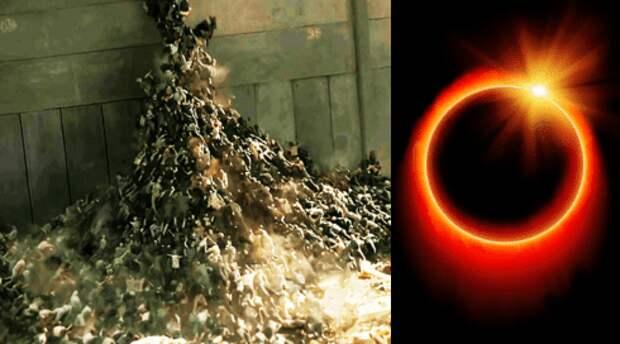 Солнечного затмения еще нет, но уже начинается Война миров Z.