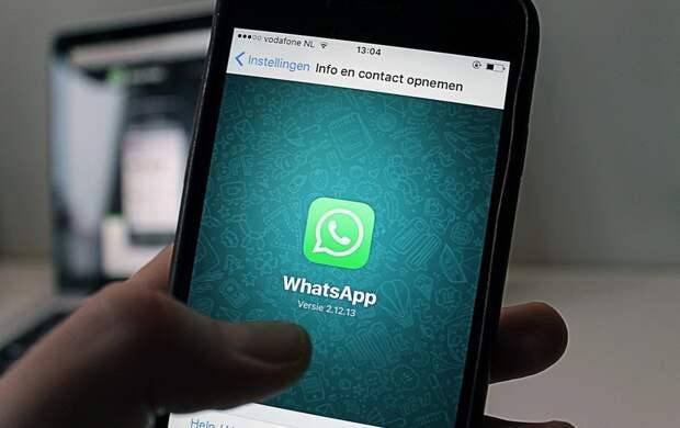 Эксперты предупредили об угрозе слежки через WhatsApp