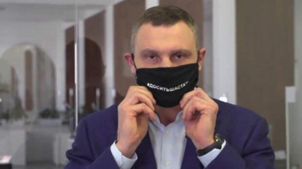 Кличко заявил, что Киеву грозит «инфекционный взрыв» COVID-19 из-за безответственности горожан