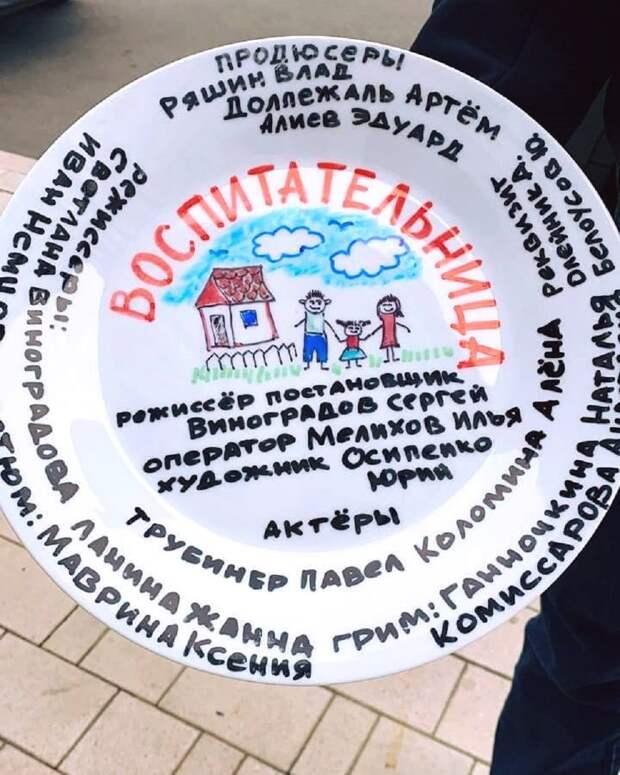 Алёна Коломина стала «Воспитательницей» в доме Павла Трубинера