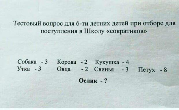 Новая детская задачка, посмотрим как справимся на этот раз)