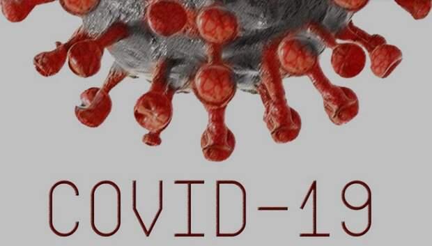 В Крыму под меднаблюдением из-за коронавируса находятся 1 368 человек