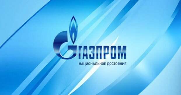 Сбывшиеся мечты российской буржуазии. Производство, распределение и норма эксплуатации труда в ПАО «Газпром»