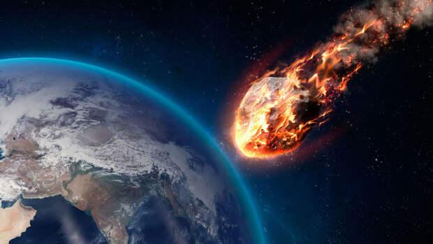 9 января рядом с Землей пролетит огромный метеорит
