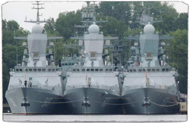 Эсминец вместо фрегата - на что способен предшественник «Горшкова» и почему от него отказались?