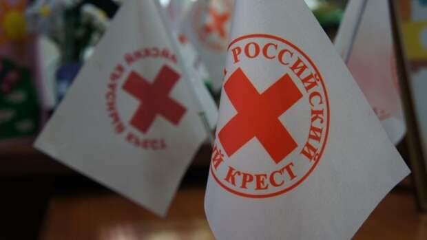 «Российский Красный Крест» в Севастополе: груз риска и ответственности?