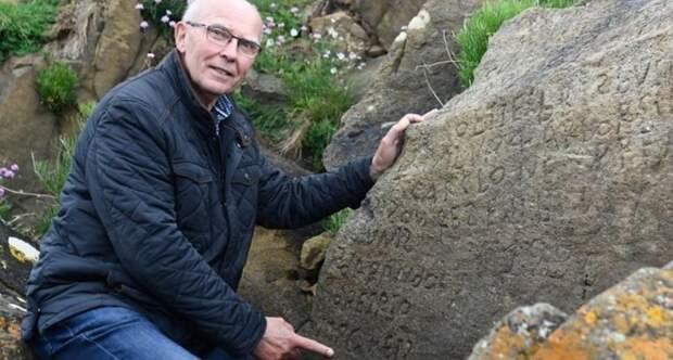 Kamen s shifrom