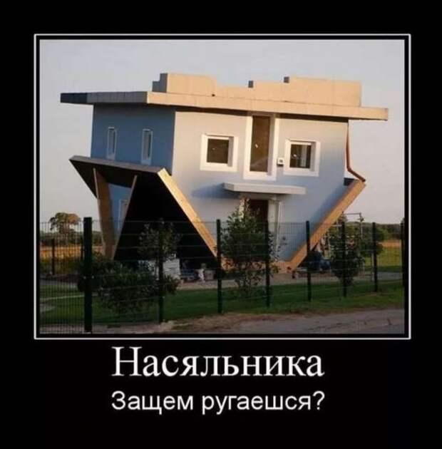 Строительные приколы ошибки и маразмы. Подборка chert-poberi-build-chert-poberi-build-47310203102020-14 картинка chert-poberi-build-47310203102020-14