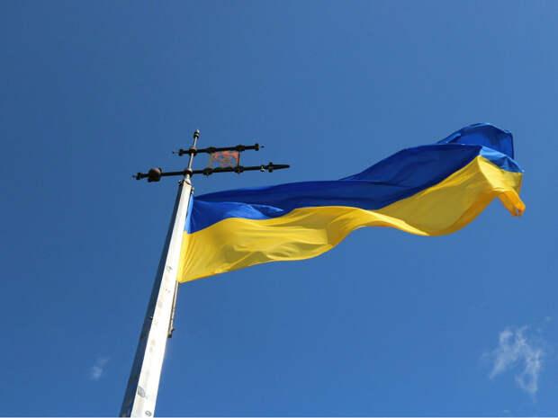 На Украине изменят государственный герб