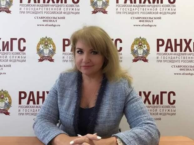 Ставропольский филиал РАНХиГС реализует федеральный проект «Содействие занятости»