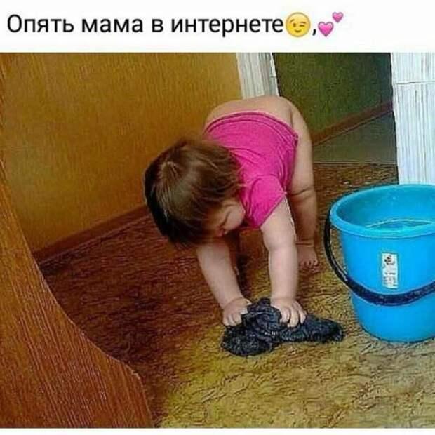 Учительница: - Вот муравей трудится целый день. Дети, а что происходит потом?...