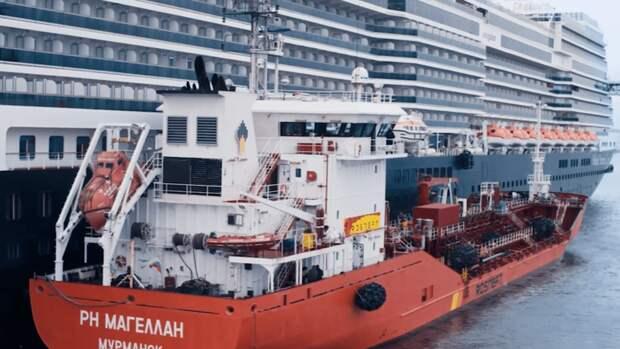 «Роснефть» расширила географию продаж малосернистого судового топлива