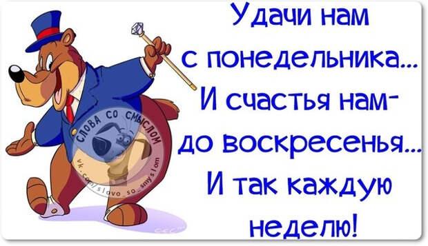 1421603164_frazki-2 (604x348, 185Kb)