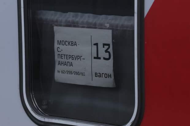 Россияне отказались прививаться ради отдыха в Анапе и Сочи