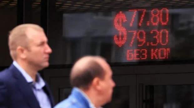 Сокращение доли доллара вФНБ: что будет скурсом рубля