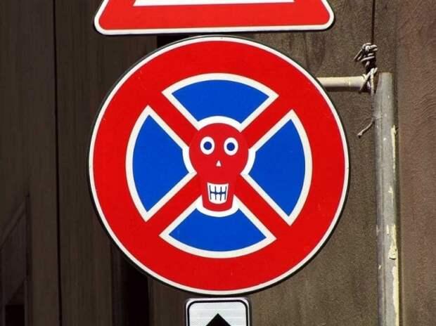 Веселые дорожные знаки Кле Авраама (Clet Abraham)