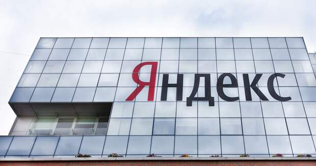 «Яндекс» оспорит постановление ФАС о штрафе за контекстную рекламу