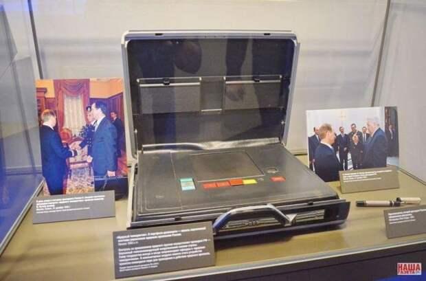 Как выглядит «ядерный чемоданчик» президента