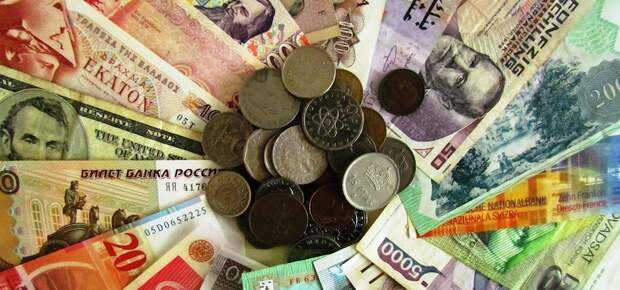 Официальные рыночные курсы инвалют на 14 сентября установил Нацбанк Казахстана