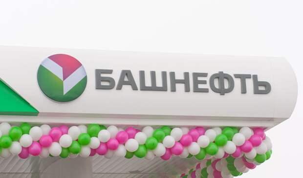 Науровне 2,169млрд рублей установила «Башнефть» объем вторичного размещения бондов