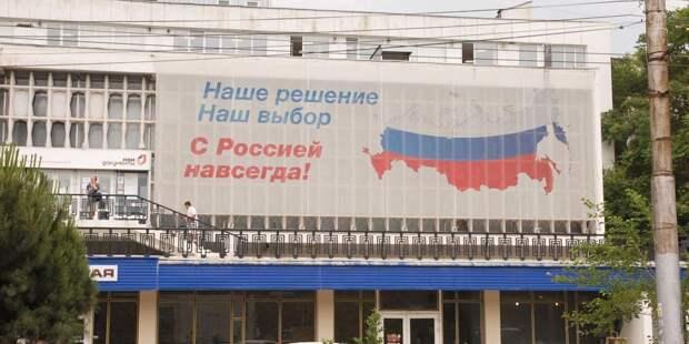 На Украине задумали вернуть Крым через восстание жителей полуострова