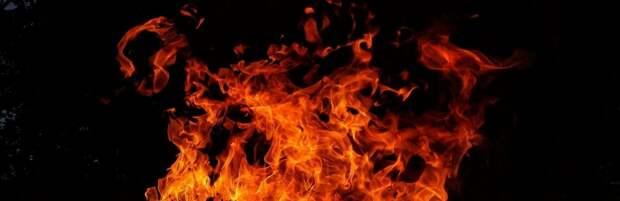 Акмолинец сжигал мусор во дворе, огонь перекинулся на соседние участки