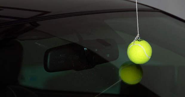 В общем все просто: мячик коснулся лобового стекла - значит тормози!