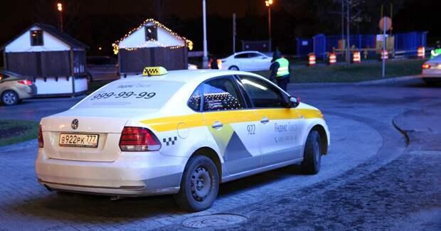 «Яндекс» поднимет комиссию и цены на такси
