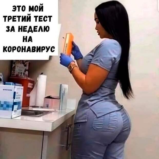 Коронавирус. 30 новых приколов