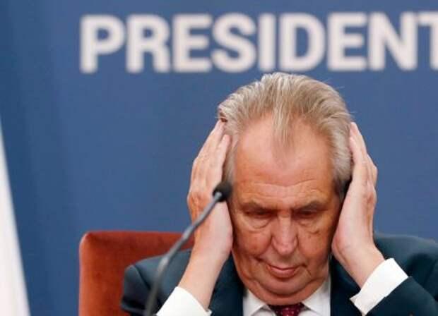 Почему «пророссийский» президент Чехии не смог остановить конфликт с РФ