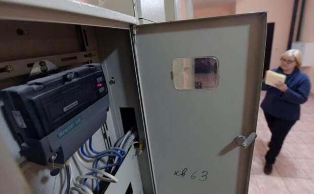 В России предложили лимитировать потребление электроэнергии