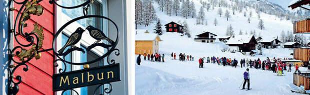 Слева: У альпийской деревни Мальбун есть свой герб  Справа: Мальбун, единственный горнолыжный курорт в Лихтенштейне, находится на высоте 1600 метров над уровнем моря