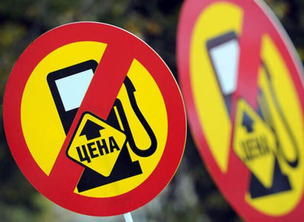 Путин загнал нефтяников в рамки: цены на топливо не будут расти. Пока не будут