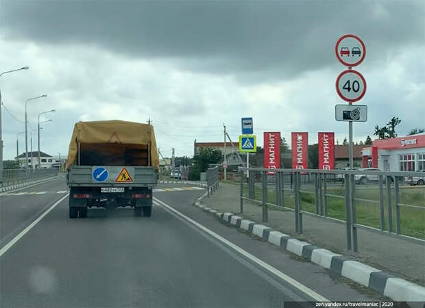 """Как в Краснодарском крае придумали """"стричь"""" штрафы с неместных водителей на камерах скорости. Сам чуть не попал"""