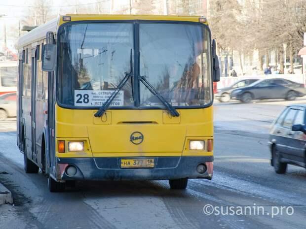 Единый проездной для граждан в Ижевске будет стоить почти 2,5 тыс рублей