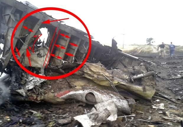 Дело MH-17: немецкий детектив передаст России доказательства вины США