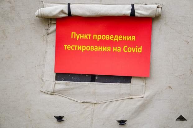 В Севастополе из-за COVID-19 увеличили каникулы для школьников в два раза