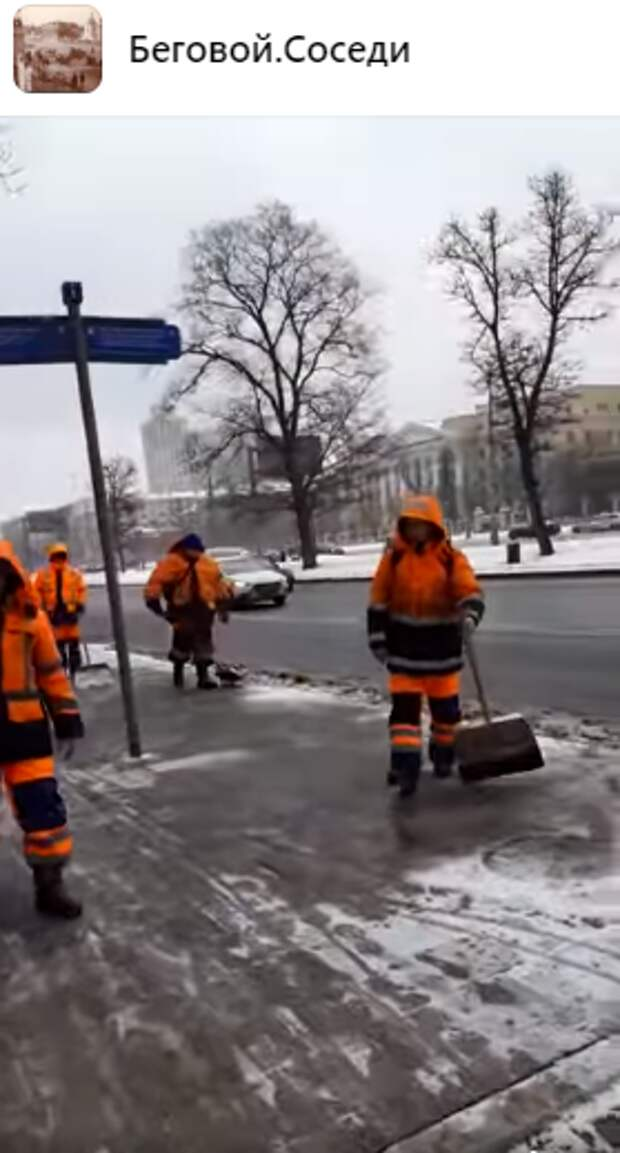 Коммунальщики в Беговом тестируют лопаты на прочность