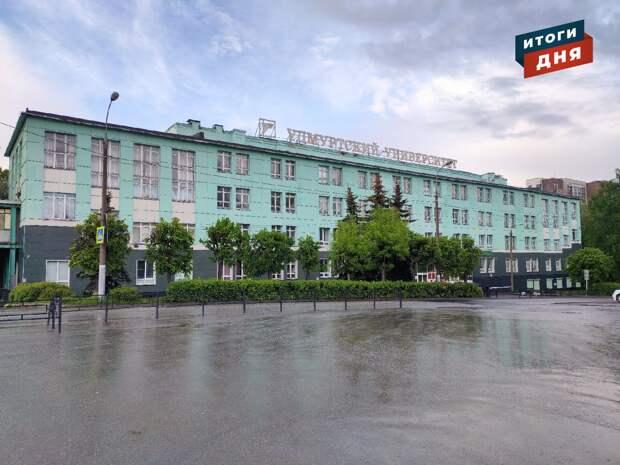 Итоги дня: масочный режим в вузах Удмуртии, открытие православной гимназии в Ижевске и прогноз погоды