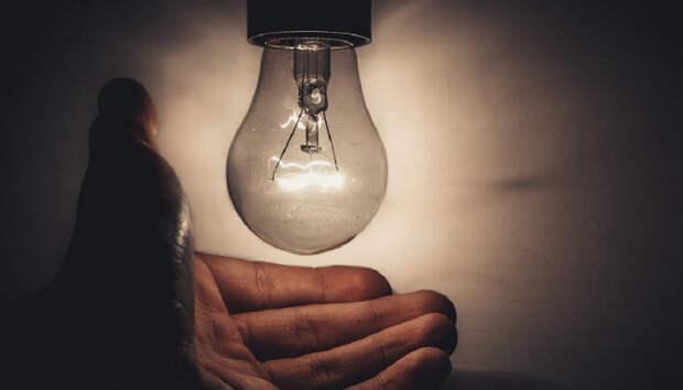 Электричество на нескольких улицах в Петрозаводске отключат