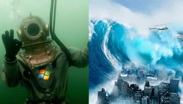 Майкрософт готовится к мировому цунами?