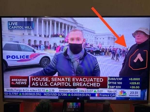 Спалились наши шпЫоны в Вашингтоне
