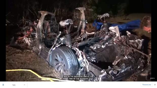 «Тесла» горела 4 часа после удара о дерево. Погибли двое американцев, за рулём никто не сидел